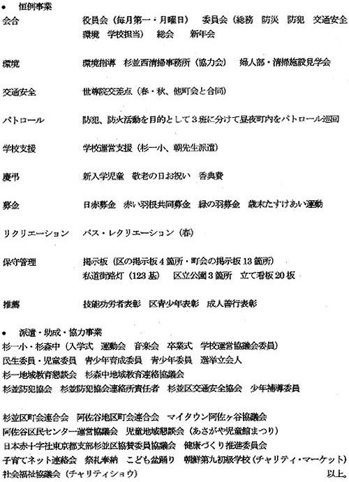 20計画1.jpg