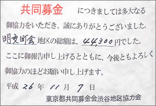 DSCN1793m.jpg