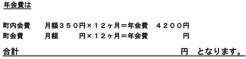 20151110_hamano004.jpg