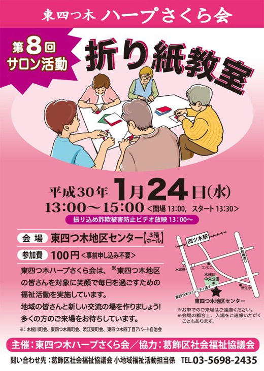 20171225_higashiyotugi001.jpg
