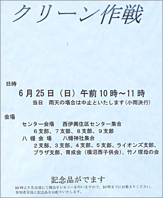 DSCN0490_001.jpg