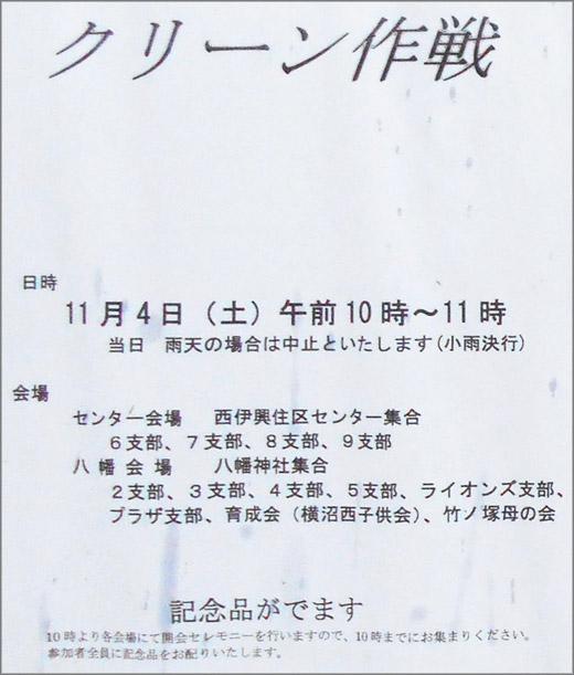 DSCN1322_001.jpg