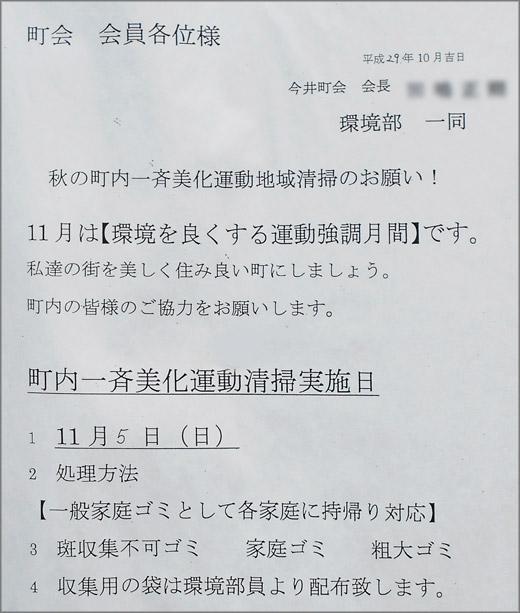DSCN1418m.jpg