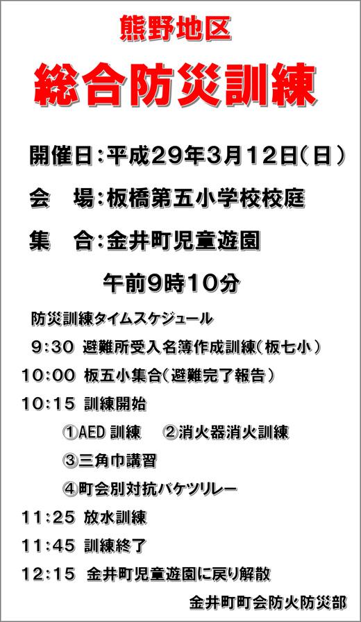 20170215_kanai001.jpg