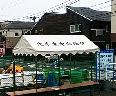 20171004_kitasenzoku002.jpg