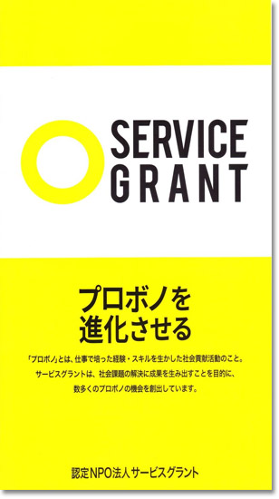 20171114_kitasenzoku001.jpg