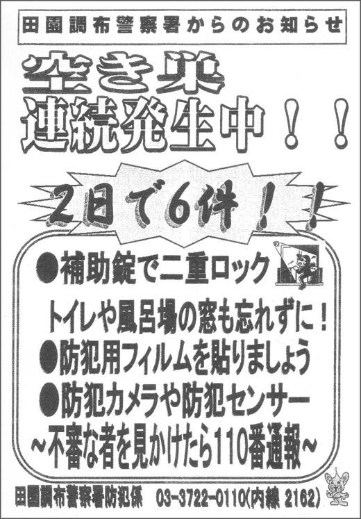 20171211_kitasenzoku001.jpg