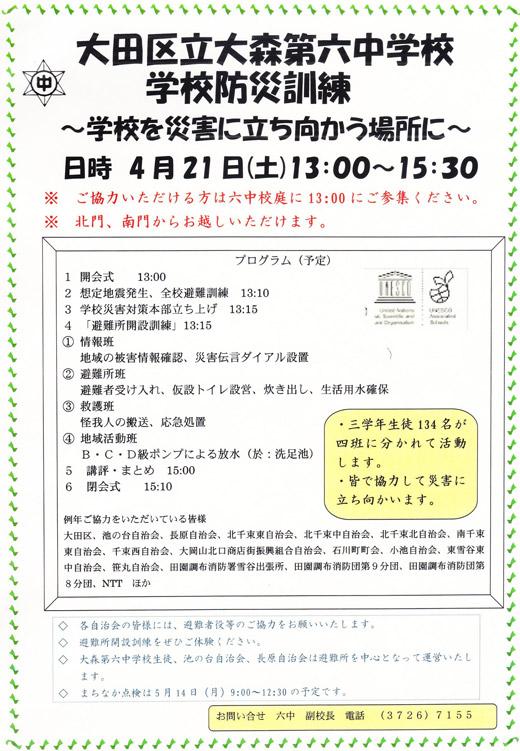 20180405_kitasenzokunaka_001.jpg