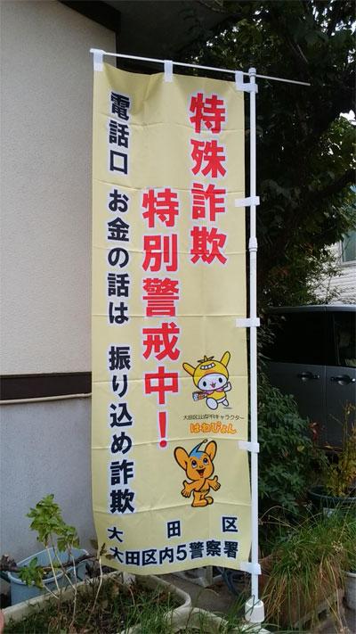 20181109_kitasenzokunaka_01.jpg
