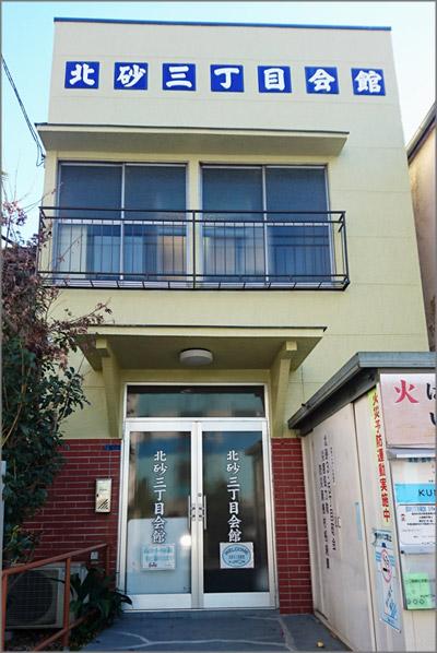 20171213_kitasuna35_001.jpg