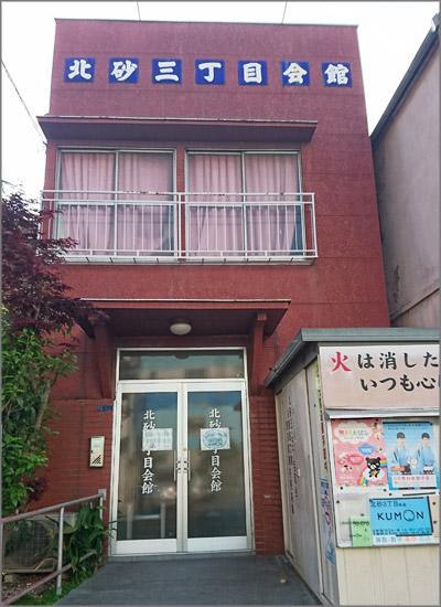 20171213_kitasuna35_002.jpg