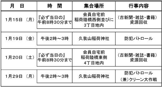 20171226_kugayamanishi001.jpg