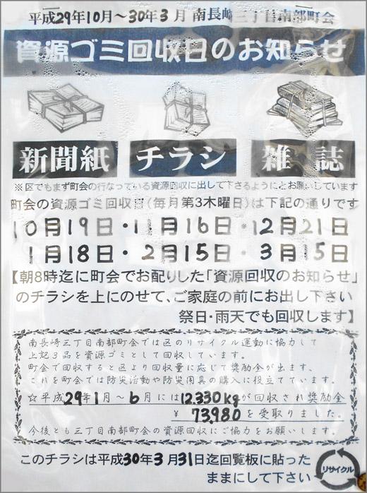 DSCN2989m.jpg