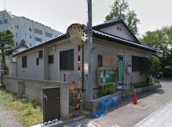nakasone.jpg