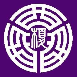 自治会ロゴ.jpg