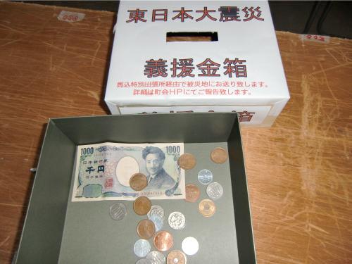 1209貝塚まつり義援金/貝塚町会02.jpg