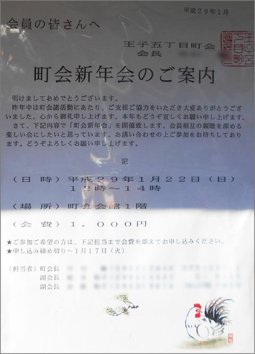 DSCN9946m.jpg