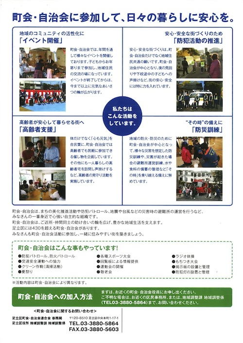 150722kanyuchirashi2.jpg