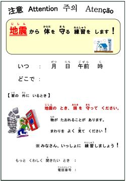 20150527_hirano002.jpg
