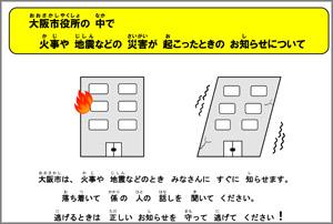 20160307_kannaihousou-1.jpg