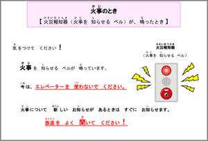 20160307_kannaihousou-2.jpg