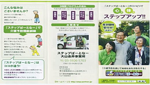 20170123_kanai001.jpg