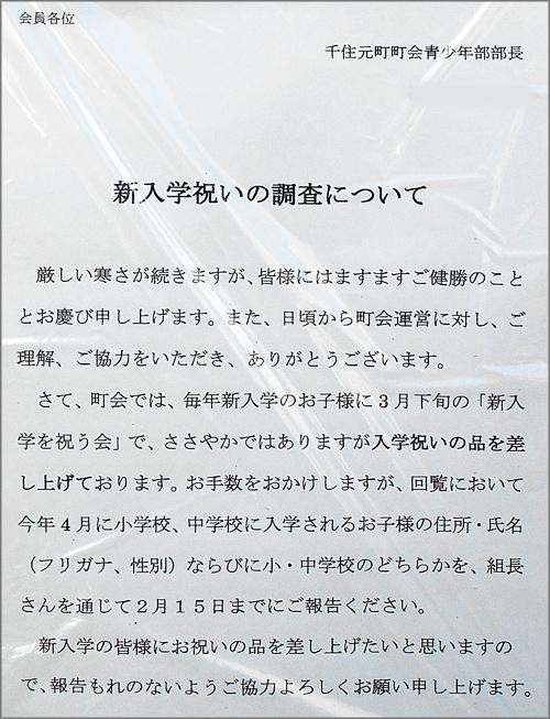 DSCN5441m.jpg