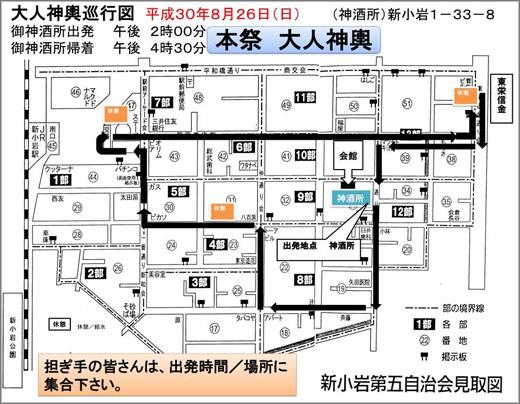 20180723_shinkoiwa5_otona.jpg