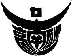 高砂南町会ロゴ.jpg