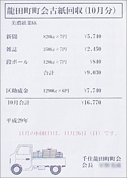 DSCN0040_002.jpg