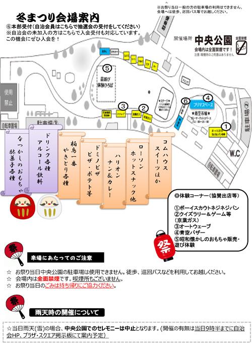 20160114_teganomori002.jpg