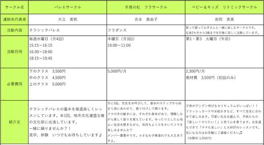 20170519_teganomori_004.jpg
