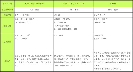 20171122_teganomori001.jpg