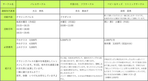 20171122_teganomori004.jpg