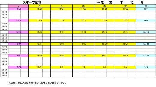 20181106_teganomori_04.jpg