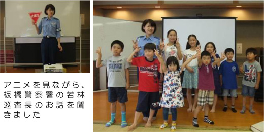 20170731_tokiwadai_002.jpg