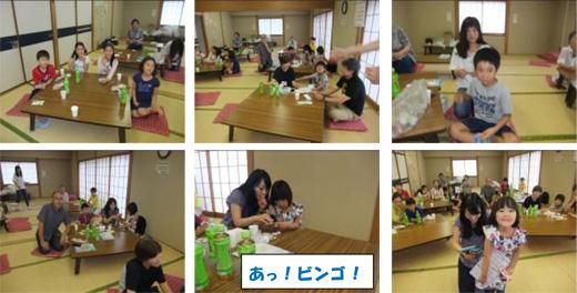 20170731_tokiwadai_004.jpg