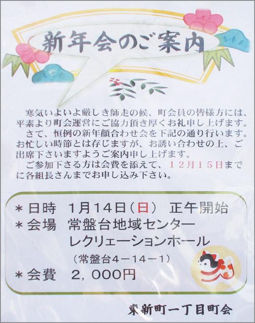 DSCN0167m.jpg