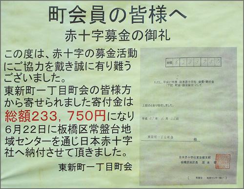 DSCN3792m.jpg