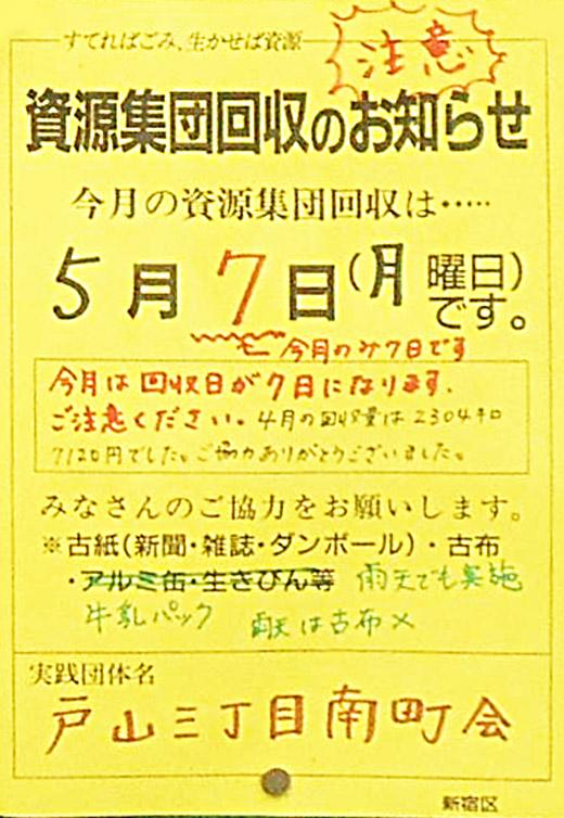 DSCN4580_001.jpg