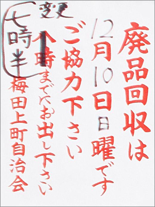DSCN0188_001.jpg