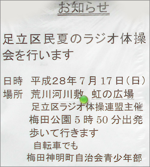 DSCN6687_001.jpg