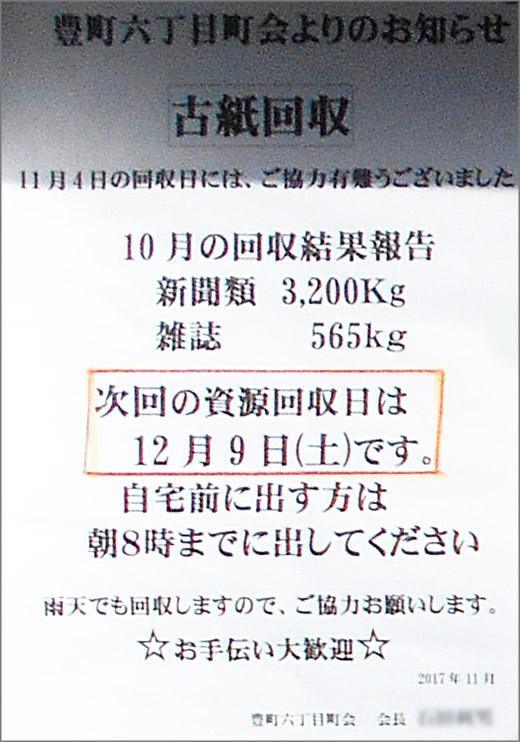 DSCN3083_001.jpg