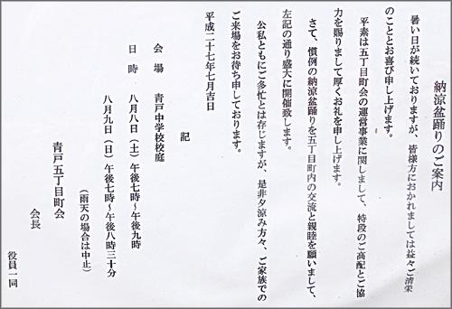 DSCN2910m.jpg
