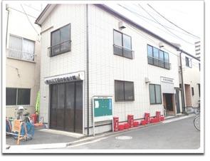 1305外観/荒川三丁目中央会_thumb.jpg