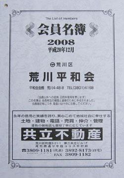 09表紙.jpg