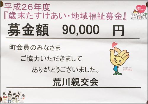 IMG_0479m.jpg