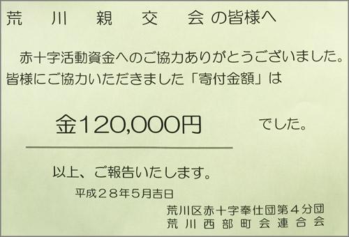 IMG_1076m.jpg