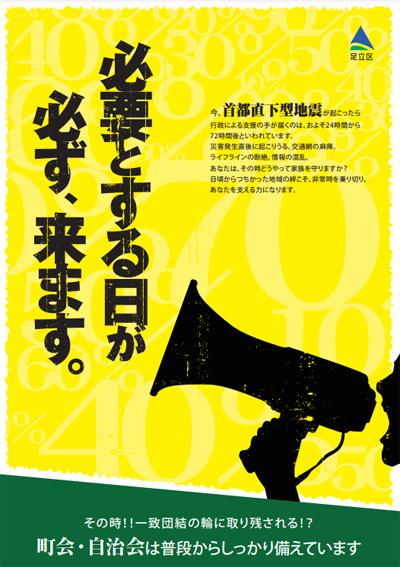 20210618_adachi01.jpg