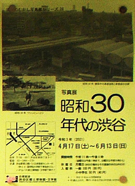 DSCN0017_02m16.jpg